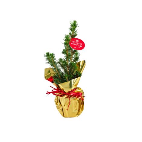 Sapin de Noël publicitaire