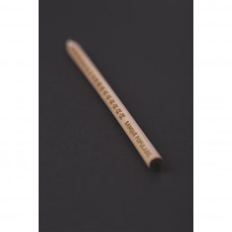 Crayon personnalisé gravé sans vernis - Prestige 17,6 cm